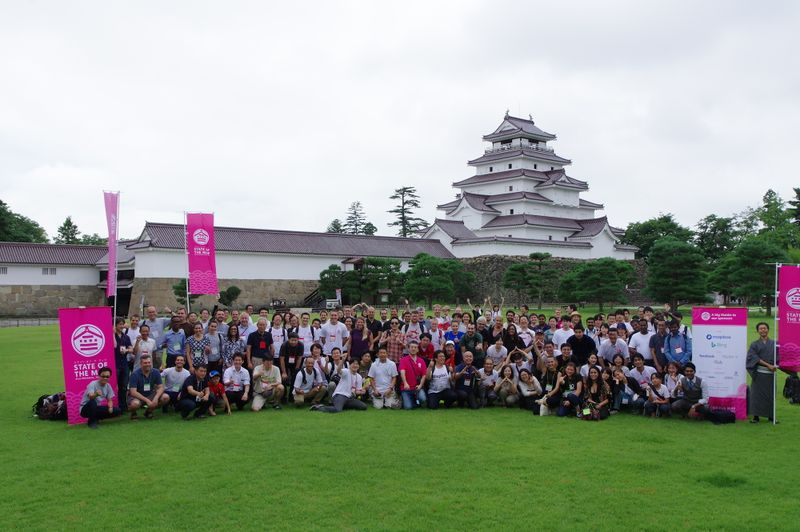 Group photo from the last State of the Map conference in Japan